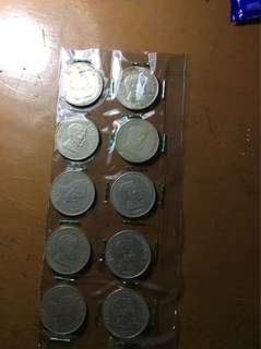 Old coins Pack #7