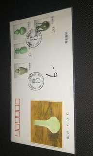 中國陶瓷特種郵票1998年版
