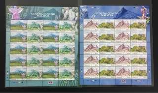 Malaysia 2007 mountain of Malaysia sheet
