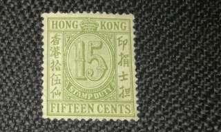 香港舊郵票