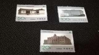 北京舊城記念郵票
