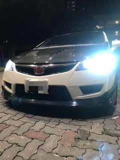 Js Racing Front lip