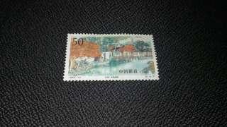 太湖紀念郵票1995年版