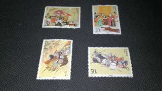 中國古代武將記念郵票1994年版