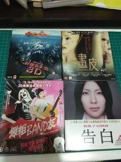 電影VCD (變種食人䱽/畫皮/爆粗Band友)