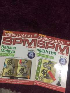 SPM Reference Books(2for rm14)