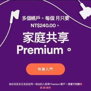 (滿團)Spotify Premium家庭共享1年