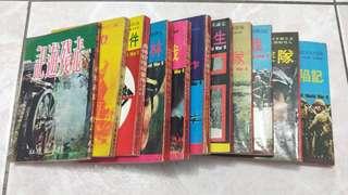 古書收藏系列 60年代出版 二戰叢書