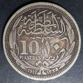 1917年埃及侯賽因卡米爾銀幣 10 PIASTRES