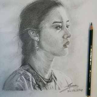 Portrait Gift