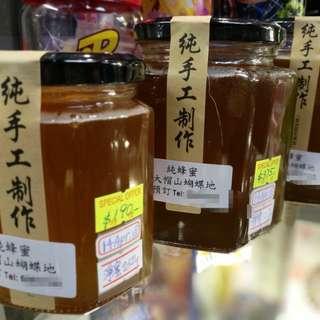 100%純天然蜂蜜(百花蜜)