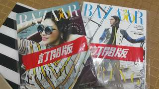 BAZAAR 雜誌 2018年3月及4月 (原價40元一期)