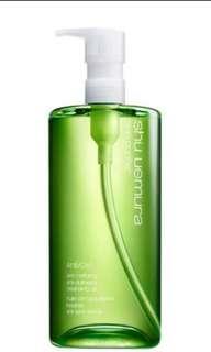 Shu Uemura Anti/oxi Skin Refining Cleansing Anti-dullness Green Oil 450ml