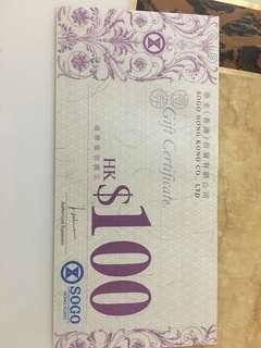$300 Sogo 現金劵 + $200 milktop 現金劵