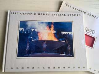 1992 Olympic Games Special Stamps set
