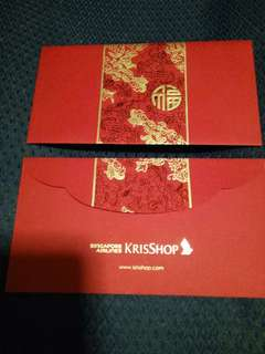 Singapore Airlines KrisShop Red Packets (6 nos)