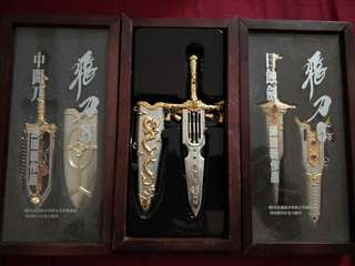 Collectable knife😍