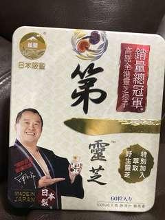日本阪聖- 第一靈芝(強效升級版) 高踞全港靈芝抱子銷量總冠軍