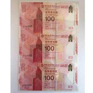 釋放升值潛力!中國銀行百年紀念三連鈔豹子號豹頭