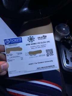 UAAP ADMU VS DLSU PATRON TICKET