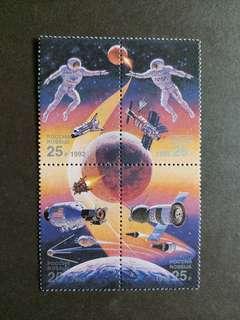 CCCP 蘇聯郵票 全新1992年美國蘇聯聯合發行宇航 航空 航天 飛船 4枚方連全