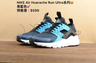 ❗️NIKE Air Huarache Run Ultra黑藍色😍❗️