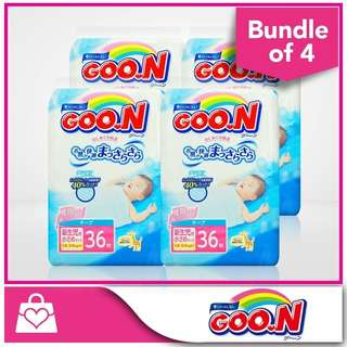 Goon Tape Diapers Bundle of 4 packs