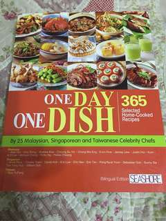 Cook Book - 1 day 1 dish
