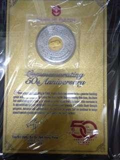 Public Bank Gold 999.9