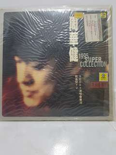 周华健 1995 super collection