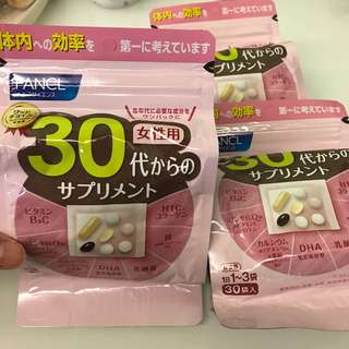 Fancl Supplement for woman in their 30s
