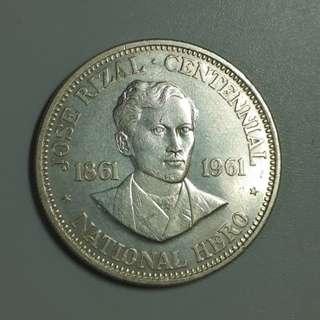 1961年 菲律賓 黎薩爾 誕辰100週年紀念幣