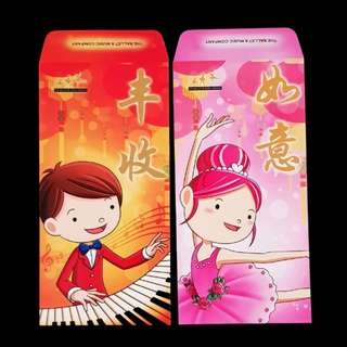 2pcs The Ballet & Music Company Red Packet