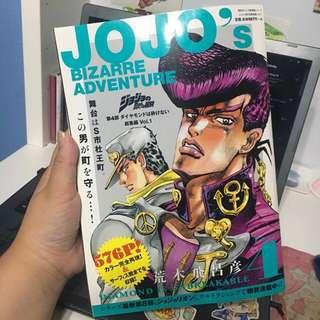 jojo diu manga compilation