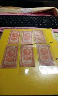 紙鈔 一張45元 伍角 38年 第二版 臺灣銀行 舊臺幣
