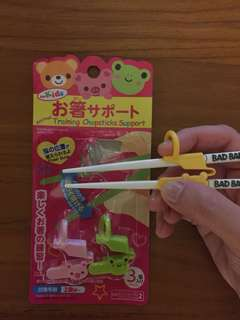 Daiso Training Chopsticks Support (3 pieces; chopsticks excluded)