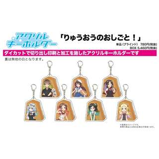 """アクリルキーホルダー りゅうおうのおしごと! 01 (Acrylic Key Chain """"Ryuoh no Oshigoto!"""" 01)"""