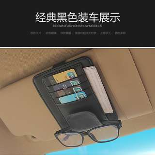 Car leather organiser interior black