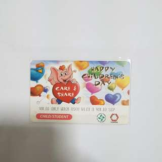 MRT Card - Happy Children's Day