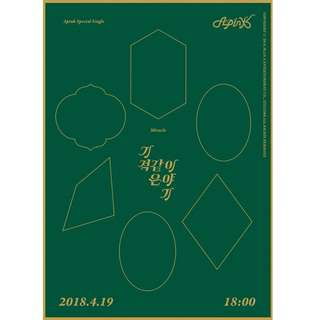 [PO] Apink - Miracle Story (Limited Edtion album + poster)