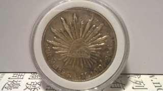 1894 墨西哥銀元 鷹洋