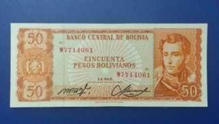 玻利维亞50玻利比索,有好靚彩色水印