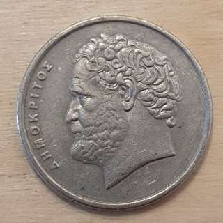 1984 Greece 10 Drachmai Coin