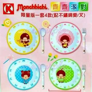 🈹️🈹️🈹️ Circle K × Monchhichi 餐具套裝