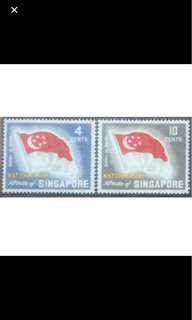 Singapore 1960 National Day stamps flags 2v Mounted Mint