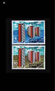 Singapore 1962 National Day stamps HDB unmounted mint