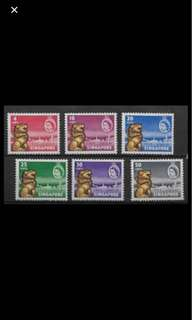 Singapore 1959 New Constitution stamps Self Government Milestone MNH
