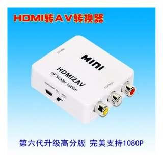 (60天保用)(送火牛) HDMI轉三色線 HDMI to AV HDMI to RCA HDMI to CVBS HDMI轉複合視訊