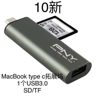 macbook type c adaptor 1 usb3.0 sd/tf