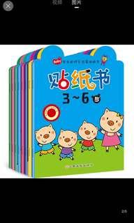 Brand new sticker book - Chinese